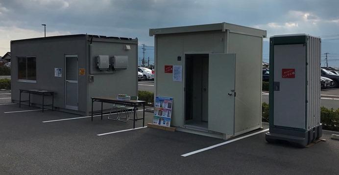 ソーラーハウス出展 in 阿波市防災フェスタ2017