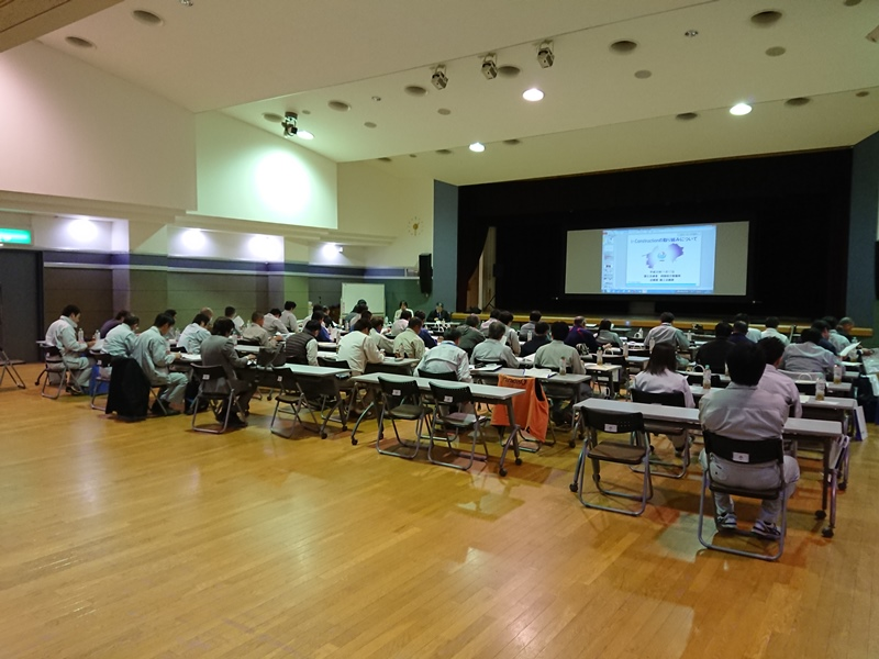 11/17 ICT活用工事現場講習会が実施されました!