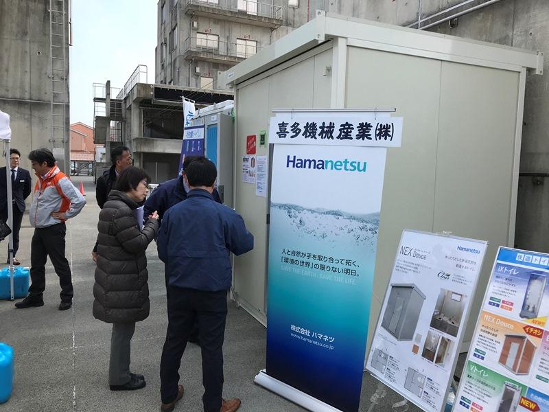 災害時快適トイレシンポジウム in 徳島県立防災センター