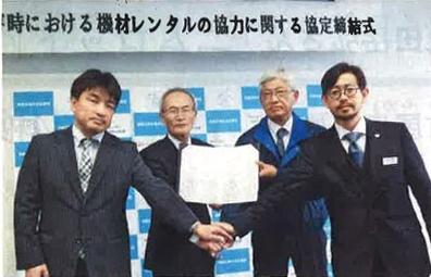 淡路広域水道企業団との協定が新聞に掲載されました