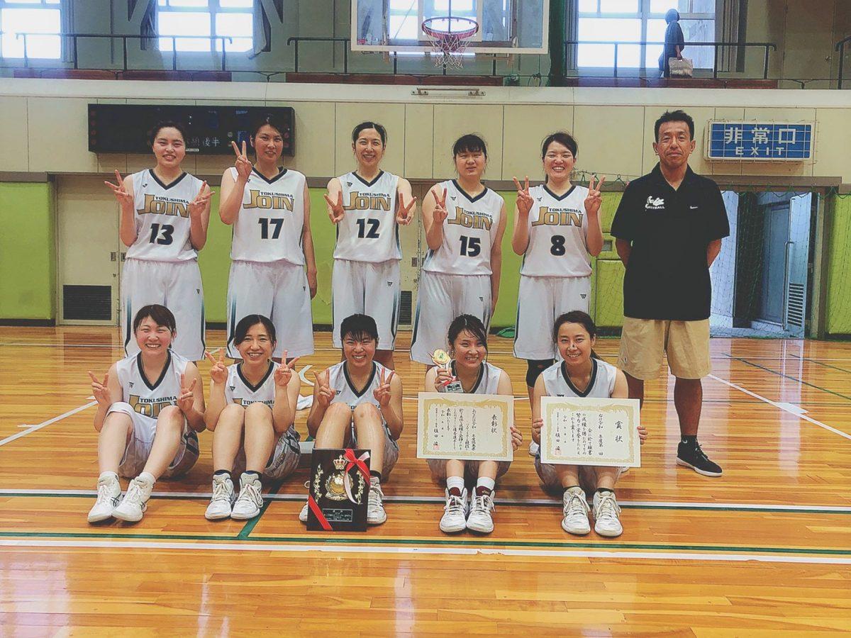 バスケットボール JOIN 第66回県総合選手権