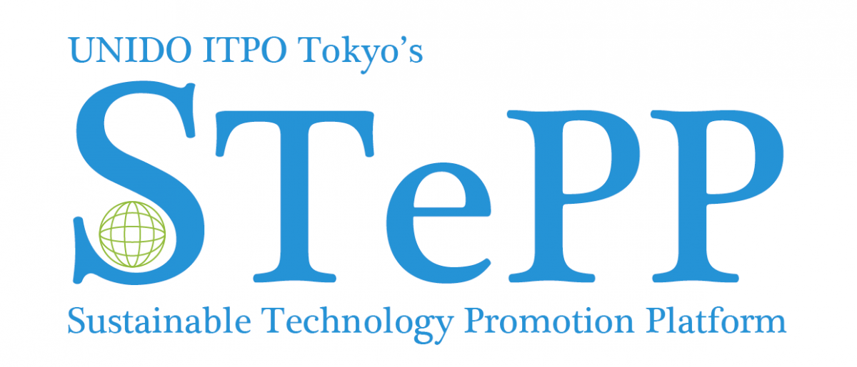 水処理技術が国連工業開発機関東京投資・技術移転促進事務所のSTePPに登録されました!