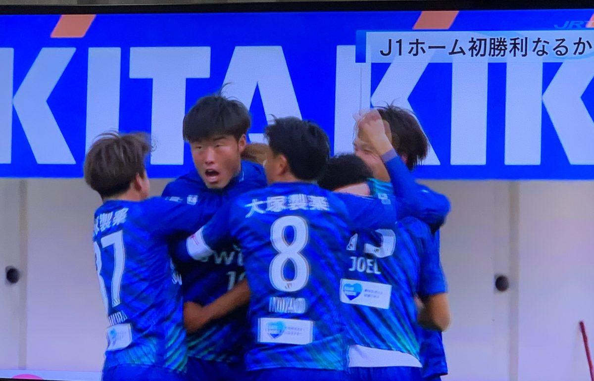徳島ヴォルティスを応援しています!!